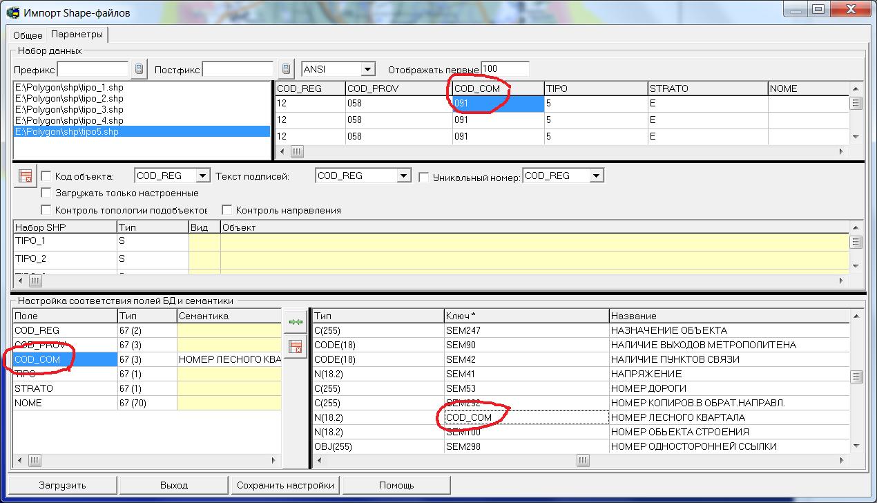 Как создать shp файл в arcgis